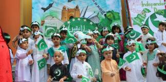 Nation celebrates Pakistan Day tomorrow