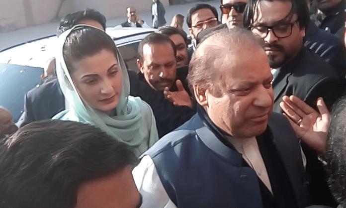 Accountability court reserves verdict on Nawaz, Maryam's exemption plea