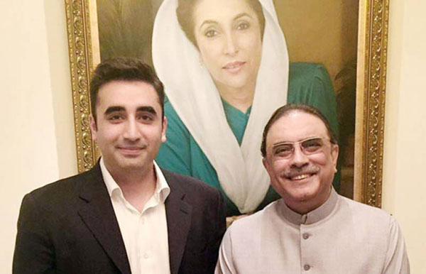PPP likely to announce candidate for chairman, deputy chairman Senate tonight