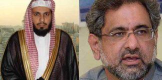 Imam-e-Kaaba calls on PM Abbasi in Islamabad