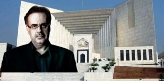 SC imposes 3-month ban on journalist Shahid Masood