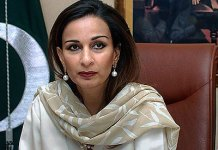 Sherry Rehman becomes first female Senate opposition leader