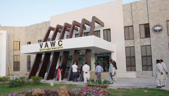 KP govt seeks Punjab's help for violence against women center