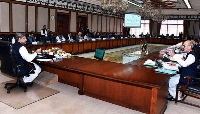 ECNEC clears Diamer Bhasha dam project