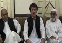 Three PTI KP lawmakers accused of horse-trading to join PPP
