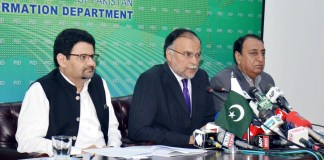 Country's growth rate reaches highest 5.7% in last 13 years: Ahsan