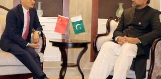 Alibaba Group Executive Chairman calls on PM Abbasi