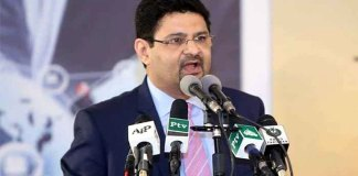 Relief announced in Budget to help increase tax base: Miftah