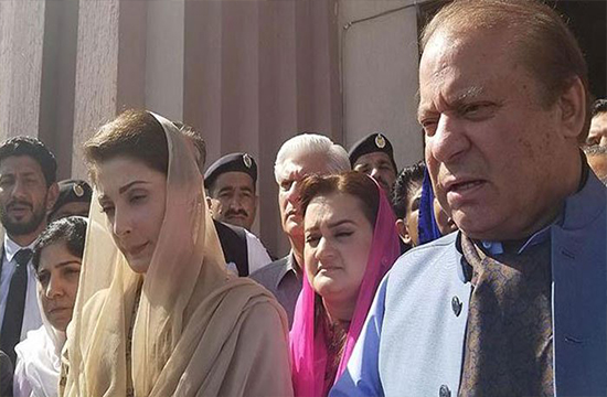 Nawaz, Maryam likely to arrive in Pakistan Friday (today) evening