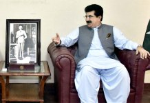 Chairman Senate Sanjrani for enhancing trade ties with Cuba
