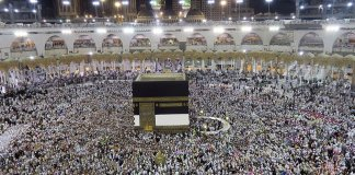Hajj applications submission starts tomorrow