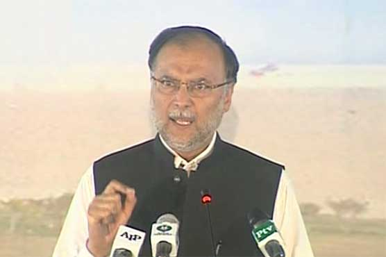 PML-N wants govt to bury under its own failures: Ahsan Iqbal