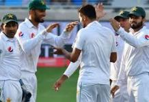Pakistan confident ahead of England Test