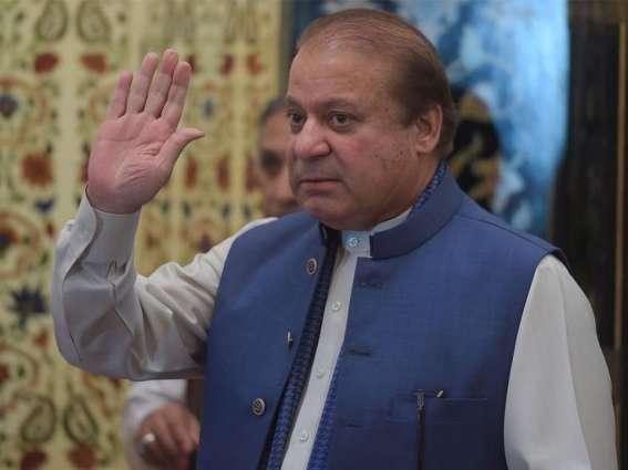 IHC reserves verdict on plea seeking treason case against Nawaz Sharif