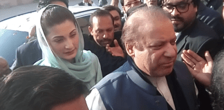 Accountability court adjourns hearing Avenfield reference till Thursday