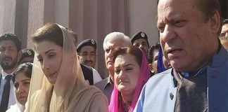 Nawaz, Maryam reach accountability court for Avenfield properties case hearing