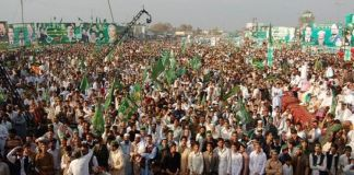 PML-N all set to stage power show in Mansehra today