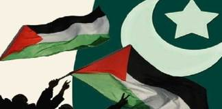 Solidarity Day with Palestinians against Israeli atrocities being observed today