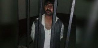 Police arrest Ahsan Iqbal's attacker in Narowal
