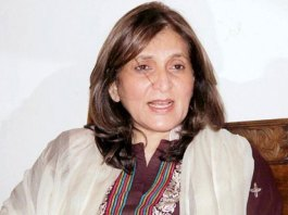 Fauzia Kasuri joins PSP after defecting PTI