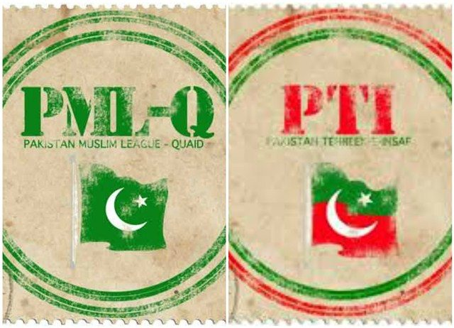 PTI, PML-Q to contest elections 2018 under mutual strategy