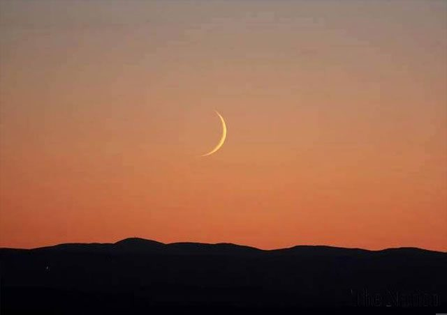 Visible chances for sighting Eid moon today: Meteorologists