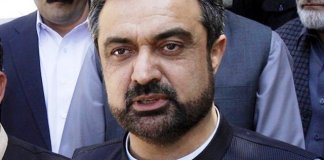 PPP proposes name of Engineer Shaukatullah for caretake PM