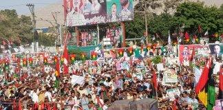 Bilawal rally Quetta