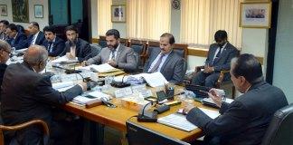 NAB approves inquiry against Captain (retd) Safdar, Ameer Muqam