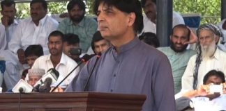 Nisar promises to soon tell nation of differences with Nawaz