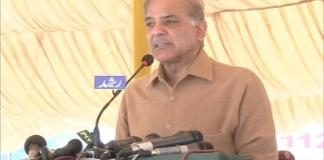 Imran's pictures should be posted on u-turn sign boards: Shehbaz Sharif