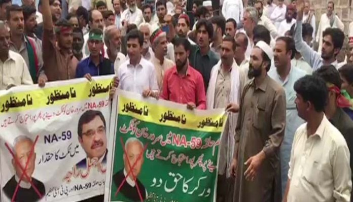 PTI workers protest outside Imran's residence against party tickets distribution