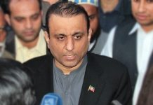 PML-N responsible for 'worst economic crisis': Aleem Khan