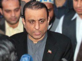 NAB to investigate CDA's NOC to Aleem Khan's housing society