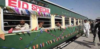 Eid special train departs from Karachi to Peshawar
