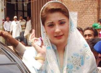 120-day sit-in staged to help Musharraf flee: Maryam Nawaz