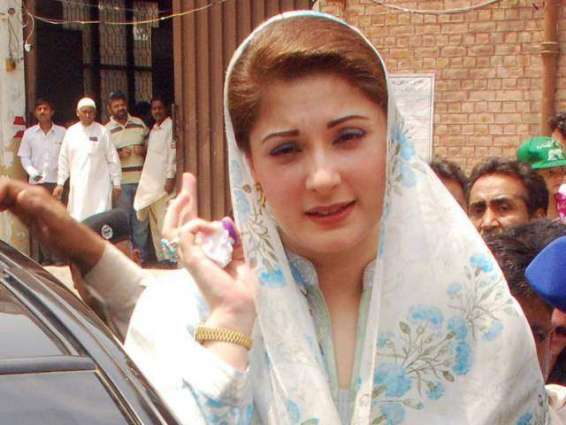 Ready to face imprisonment in NAB references: Maryam Nawaz