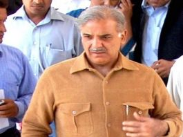 LHC grants pre-arrest bail to Shehbaz Sharif till June 17 in graft case