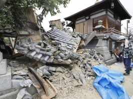 Magnitude 6.1 quake in Japan's Osaka area kills three, stops factories