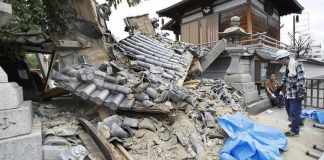 Magnitude 6.1 quake in Japan's Osaka area kills three, stops factories