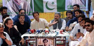 Jam Kamal led BAP to back PTI in Centre, Balochistan