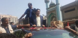 Bilawal urges state institutions to work within constitutional ambit