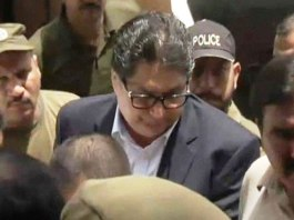 Accountability court extends Fawad Hassan Fawad's physical remand for 14 days