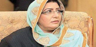 PML-N's Armaghan defeats PTI's Firdous Ashiq Awan in Sialkot