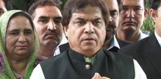 Anti-narcotics court reserves verdict in ephedrine case against Hanif Abbasi