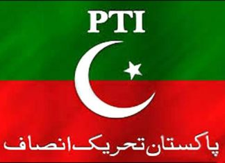 PTI all set to hold public rallies in Sialkot, Faisalabad & Jhang today