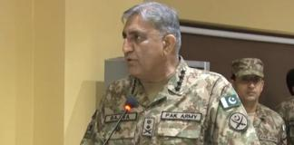 COAS Gen. Bajwa condoles with Bilour family | Khyber News