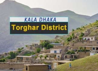 Dour Mera declared tehsil of Torghar district