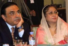 Asif Zardari, Faryal Talpur declared absconders in money laundering case