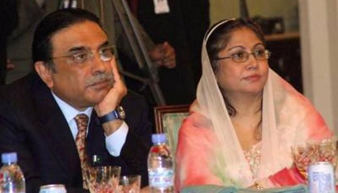 Money laundering case: Zardari, Talpur marks their attendance in banking court